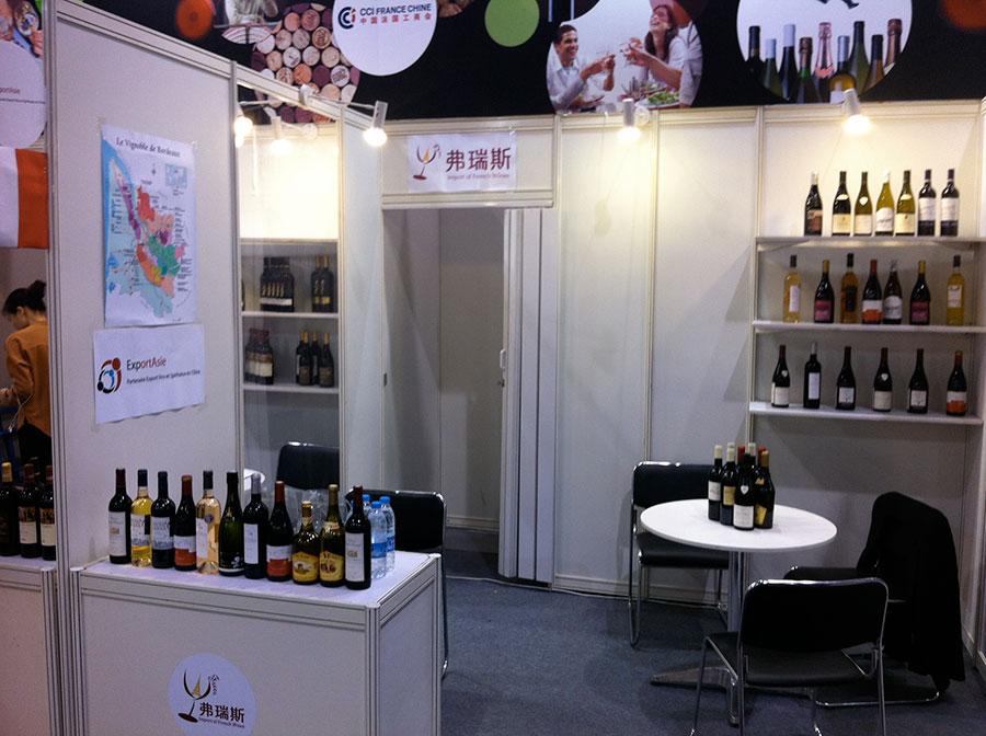 Salon Interwine 2015 - Guangzhou