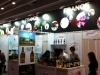 Salon Interwine Guangzhou 2015