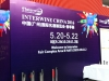Salon Interwine Guangzhou 2016
