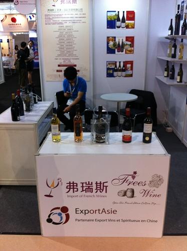 Salon professionnel Chine - Interwine 2014