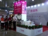 Shijiazhuang International Wine Fair 2015