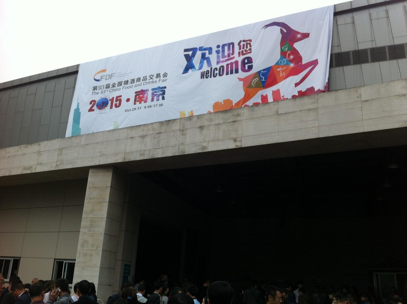 Tang Jiu Hui Nanjing 2015