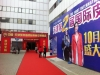 Tianjin International Wine Fair 2015