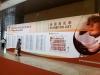 ExportAsie - Topwine 2015 Beijing